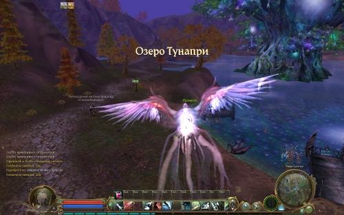 игра Aion скачать бесплатно русская версия - фото 7