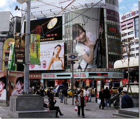 PhotoFunia_310520100359