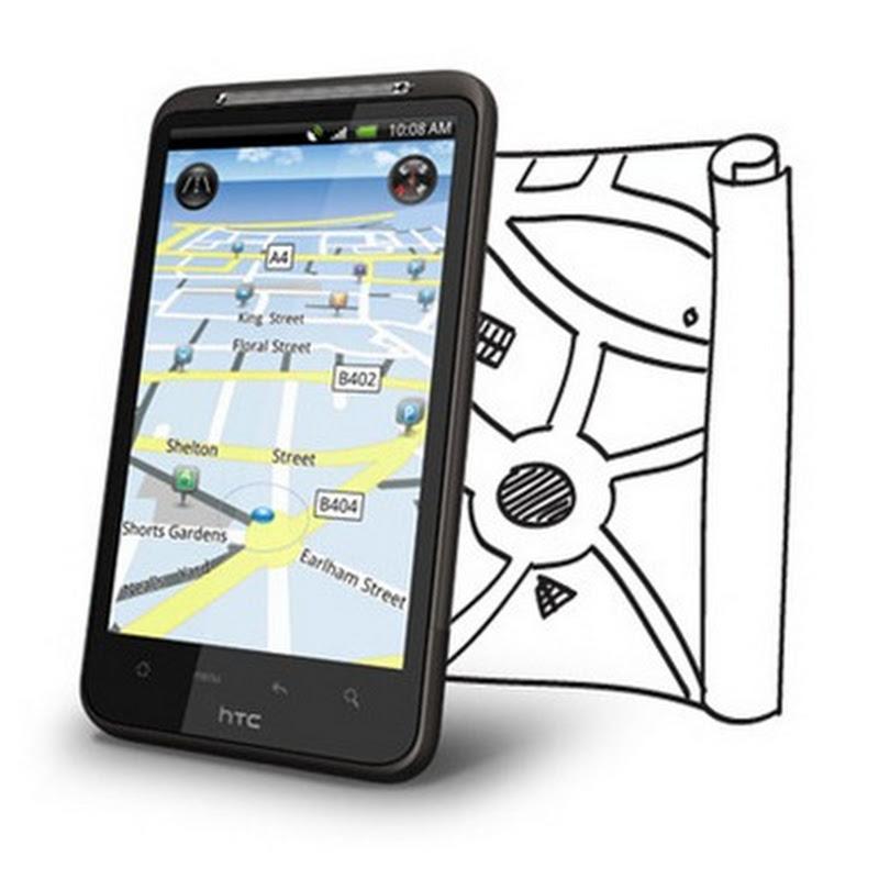讓HTC Desire HD的GPS定位速度加快