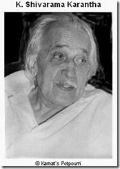 K. Shivaram Karant[22]
