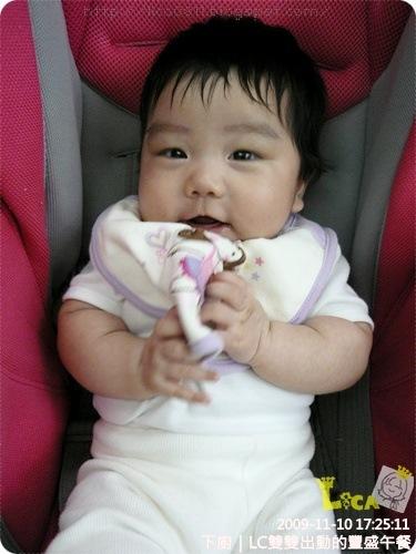 baby-P1330601