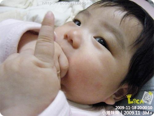 baby-DSCF7545