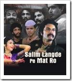 Salim_Langde_Pe_Mat_Ro,_1989_film