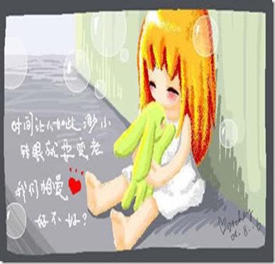 Cute-hi5-03