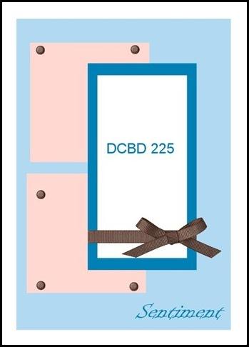 DCBD 225
