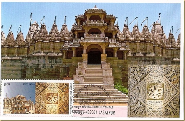Max. Card-Ranakpur Jain Temple