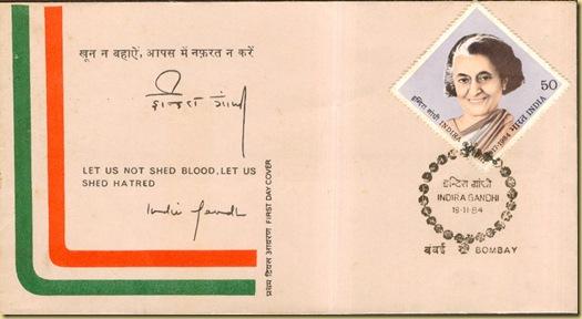 PI - FDC of Indira Gandhi