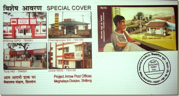 Spl.Cover of Project Arrow Post Offices,Meghalaya Division,Shillong