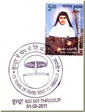 pope - 11