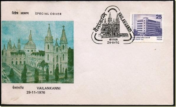 ppp Vailankanni
