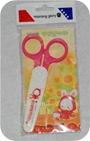 scissorsmorningglory