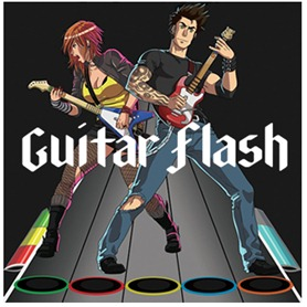 guitar flash2