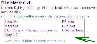 Site Links: dacbietthuvi's blog đã đủ 7 Link Vàng, mời bạn xem