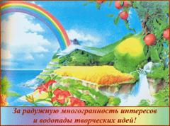 Копия-гея00014мне