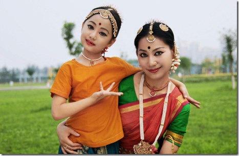 chini hindi