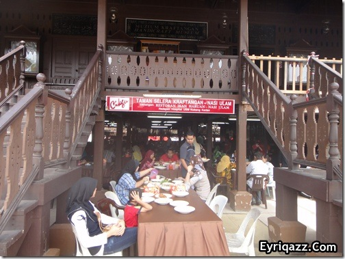 Restoran Nasi Ulam Cikgu Kota Bharu Kelantan002