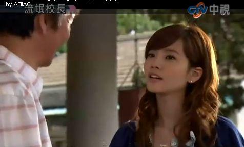 偶像劇-流氓校長 第一集 2010/12/03 | 影片