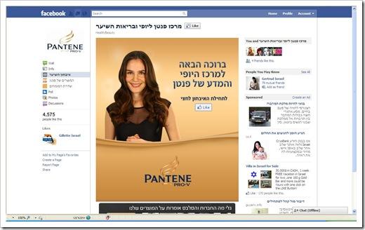 דף פייסבוק