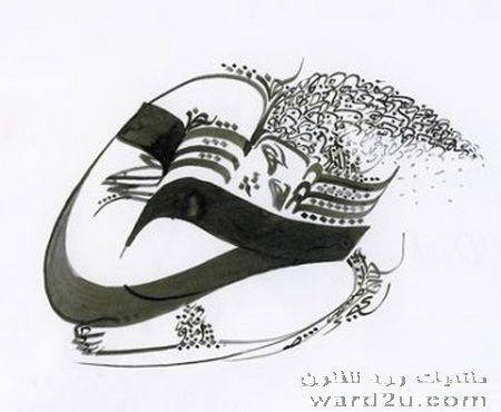 joyeux anniversaire camellia 10/9