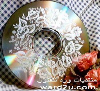 الحفر على السى دى cd