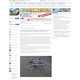 Oficjalny Serwis Bydgoszczy -  Miasto wspiera rowerzystów_1276025051629.png