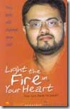 Light-The-Fire-In-Your-Heart-Debashis-Chatterjee-
