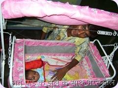 Nattu Allahabad5