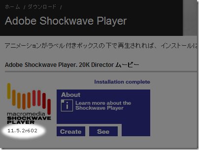 swave1