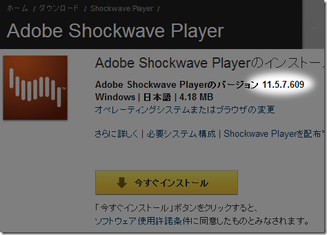 swave2