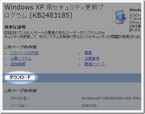 KB2483185-0-1