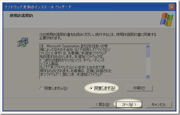 KB2483185-4
