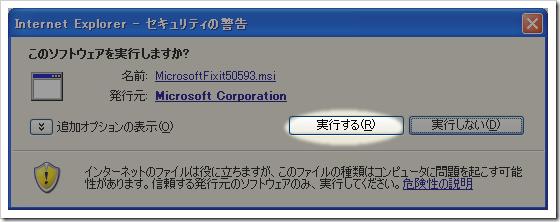 KB2483185-6-2