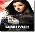 krantiveer-02