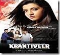 krantiveer-02