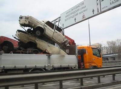 Четыре разбитые машины