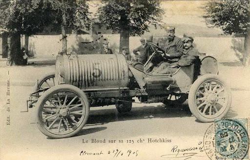 Starie-Gonochnie-Avtomobili-15.jpg