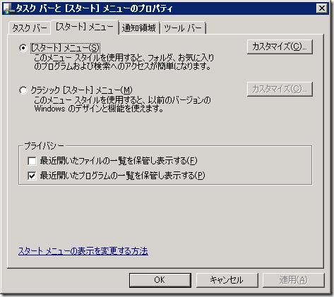 startpower-2008
