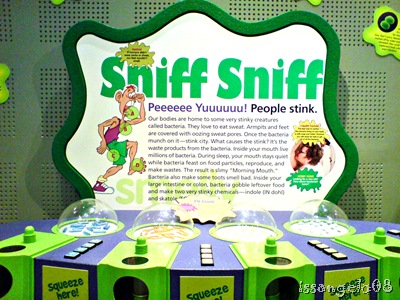 If you squeeze the green buttons, a bad smell will be emitted and you have to guess what it is! Yuck!