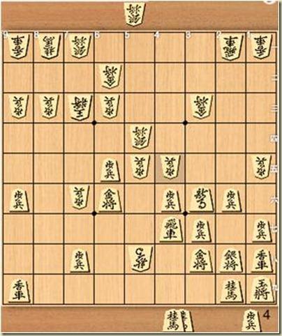091103_職団戦_清水上さん対山田さん_08