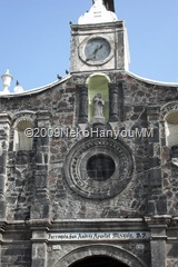 San Andres Mixquic