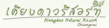 เคียงดาว_logo.jpg