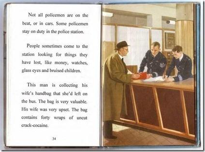 police_12