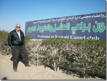 Welcome to the Kuwait Camel Club