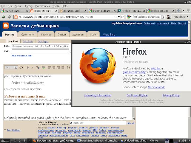 Firefox90