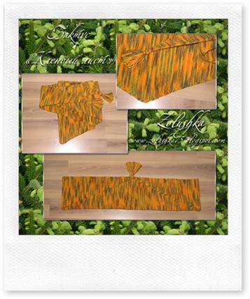 Бактус кленоый лист