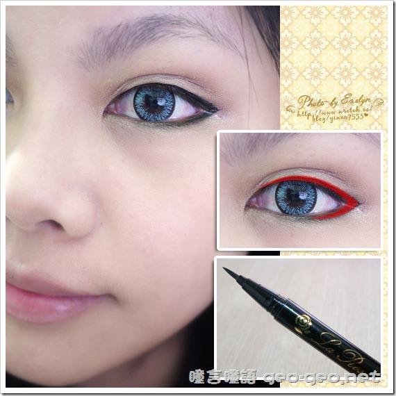 (放大片NEO太陽花灰)(假睫毛 sexy eye)(全頭假髮俏麗美少女桂綸鎂)-6