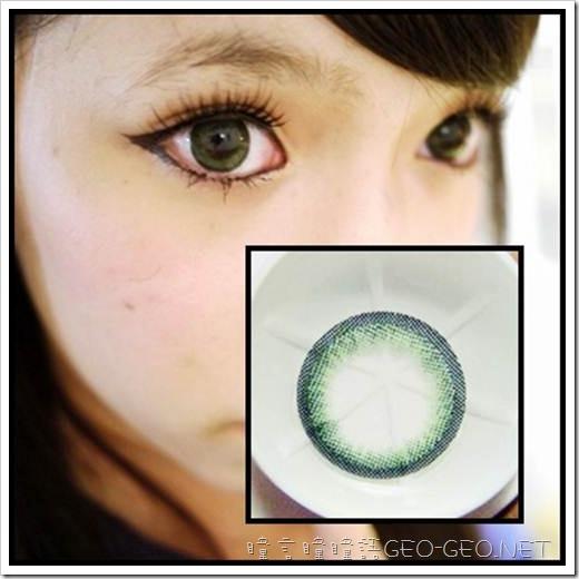 日本seeshell品牌E023綠色