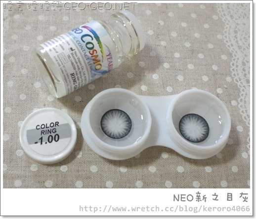 NEO隱形眼鏡-新之目灰