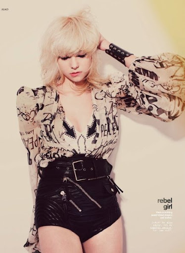 Taylor momsen en nylon