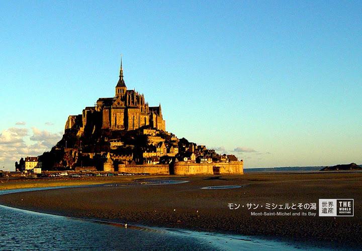 657ietyjsfgcv Charming Mont Saint Michel